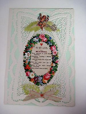"""Vintage Victorian 1800's Valentine Card w/ Paper Lace, Cupid """"To My Love"""" (N) *"""