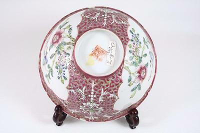 Chinese Qing Dynasty 'qianlong' Signed Famille Rose Bowl