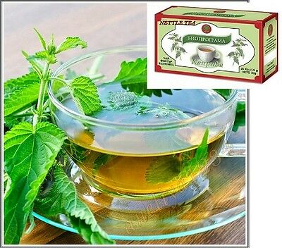 100 % Organic natural NETTLE HERBAL TEA Antioxidants, FREE  DELIVERY