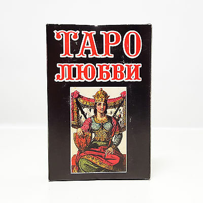 NEW Russian Tarot ORACLE Mini Card Deck Карты ТАРО Любви Love Divination