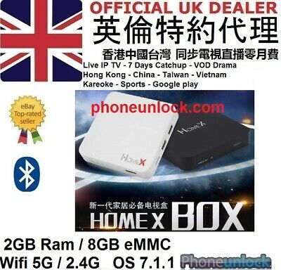 EvPad MAX TV 32GB 3GB RAM Android Box Hong Kong CHINA TV HTV Box 英國保養香港台灣中國電視盒