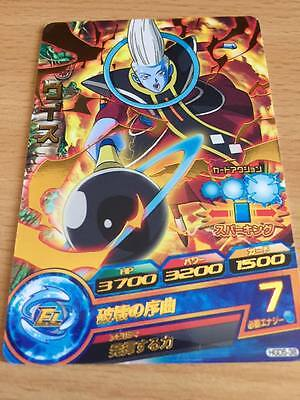 Carte Dragon Ball Z DBZ Dragon Ball Heroes God Mission Part 5 #HGD5-51 Rare 2015
