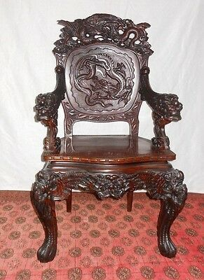 Antique Chinese Wooden Chair  Late 19Th Century