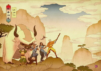 """045 Avatar The Last Airbender - Aang Fight Japan Anime 20""""x14"""" Poster"""