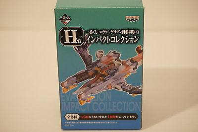 Neon Genesis Evangelion Impact Collection  EVA-02 Japan Ichiban kuji BANPRESTO