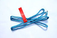 Grayston Tw02 Tow Rope 16Mm Upto 3500Kg
