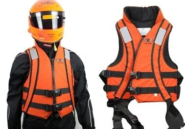 DTG Racing Life Jacket Race Boat Power Boat Ski Race THIN STYLE - NEW
