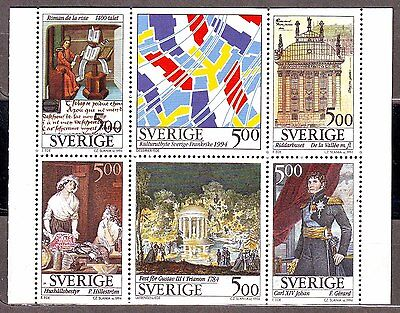 """Sweden - 1994 """"Swedish-French Cultural Relations"""" (MNH)"""