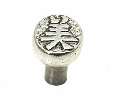 "Carpe Diem Hardware 908-9 Feng Shui Chinese ""peace"" Oval Knob, Chalice, New, Fre"