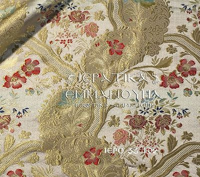 Liturgical vestments brocade fabric metallic 33 102, width is 155 cm-61""
