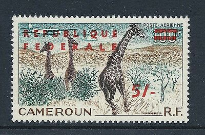 Cameroon 1961 surcharge stamp 5sh Michel #341 2nd printing MNH OG