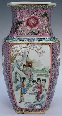 "Very Rare! Pink Famille Rose Vase 9 3/4""H  ""Qianlong Mark"" Great Condition!"