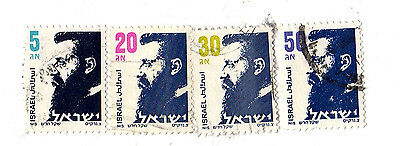 Israel Stamps - Dr Theodor Herzl 1986 -used (1520)