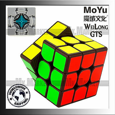 MoYu 3 layers WeiLong GTS Speed Cube Coffee | Authentic Wei Long GTS Magic Cube