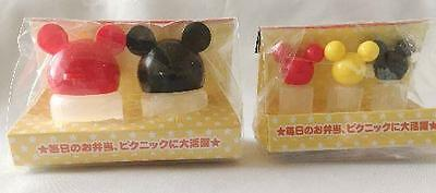Disney Mickey Mouse BENTO Lunch Box Soy sauce Bottle container 2pcs or 3pcs