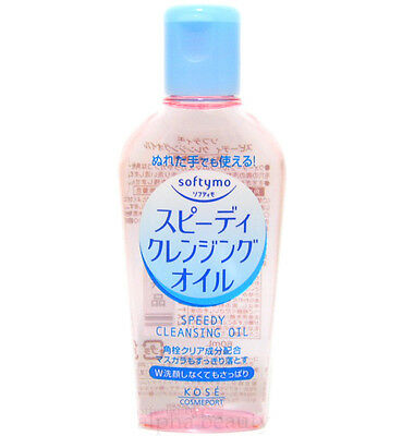 Kose Japan softymo Speedy Cleansing Oil (60ml/2 fl.oz.) Special Size Award No.1