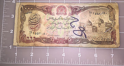 Afghanistan Afghani 1000 Note Lot Of (20)Twenty (10_142)