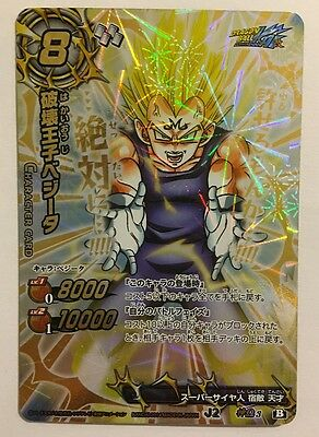 Miracle Battle Carddass J-Heroes J2 Dragon Ball God Omega 3 AS02