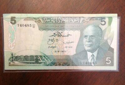 1972 $5 Tunisia Dinars Ungraded Currency CollectibleCurrencyAndCoin.com