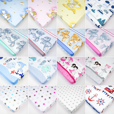 Nursery Baby Cotton Fitted Sheet 120x60 Cot Matching Bedding Pattern, Design