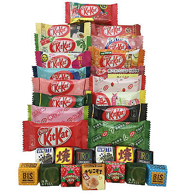 Japanese KitKat 30 pcs 24  flavors Easter Gift Novelty Chocolate Japanese Candy