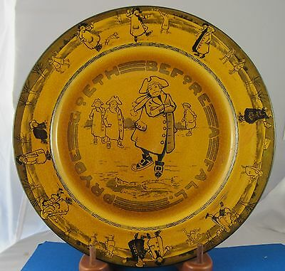 """Royal Doulton Skaters Ware """"Pryde Goeth Before A Fall""""  Scene 4"""