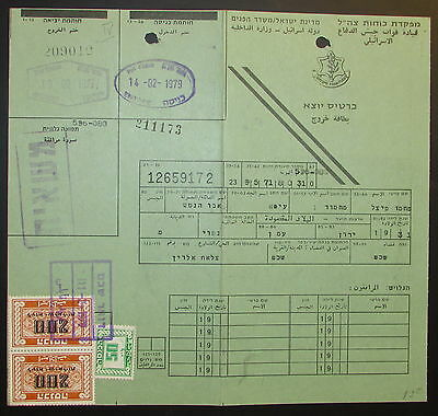 Israel, Palestine, 1979, Military Exit Card, Revenue fiscal Stamps #rm387