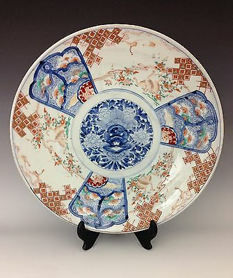Large Antique Japanese Imari Charger or Plate - Arita, Kakiemon - Meiji Period