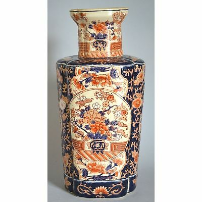 Vintage Hand Painted Multi Color Chinese Floral Vase