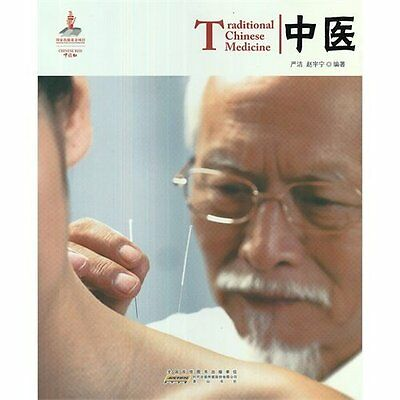 China Red: Traditional Chinese Medicine
