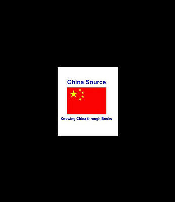 China Agriculture Yearbook – annually published