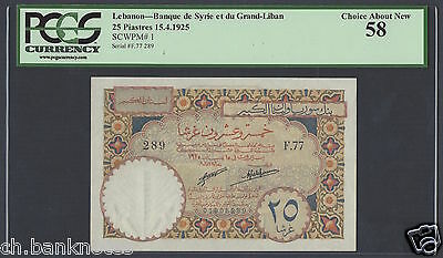 Lebanon 25 Piasters 15-4-1925 P1 Issued note About Uncirculated