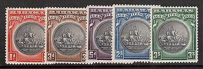 Bahamas #85 - #89 VF Mint Set