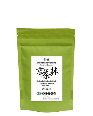 Ryu Mei 100% Organic Japanese High Ceremony Grade Matcha Pure Green Tea powder