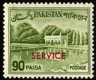 Pakistan - SG O104 - 1963-78 - Official - 90p. yellow-green - Unmounted Mint/MNH