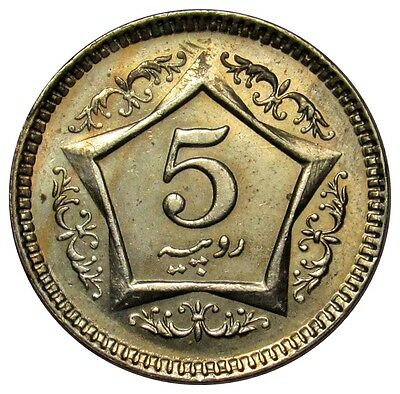 Pakistan 5 Rupees coin 2005 Km#65