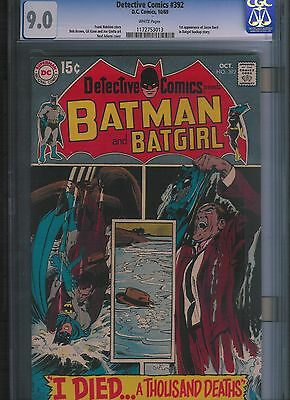 Detective Comics # 392 CGC 9.0  White Pages. UnRestored.