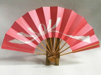 Vintage Japanese Geisha Odori 'Maiogi' Folding Dance Fan from Kyoto: Design XM