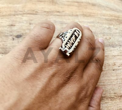 Amazing Egyptian Handmade Personalized Sterling Silver Cartouche Ring