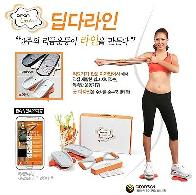 Aerobic Exercise Equipment Dipda Line with Smart Motion / Exp. Shipping