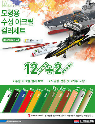 Academy [Water Acrylic Painting] 12+2 Color Set for Plastic Model Kits New 15924