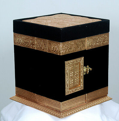 Holy Quran Stand & Book Holder-Replica of the Khana Kaba-Copy