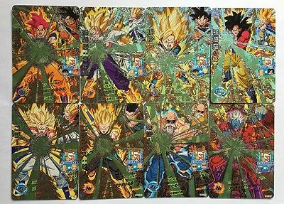 Dragon Ball Heroes HGD7 Campaign Set 8/8 CP