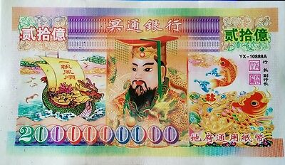 60psc Giant Chinese Heaven Hell Money Bank Notes Joss Paper $2,000,000,000