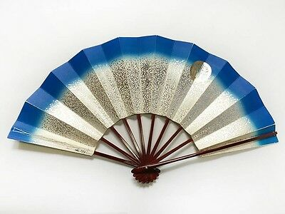 Vintage Japanese Geisha Odori 'Maiogi' Folding Dance Fan from Kyoto: Design J32