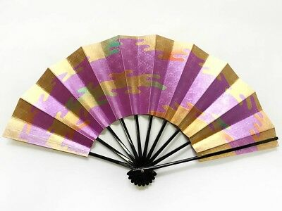 Vintage Japanese Geisha Odori 'Maiogi' Folding Dance Fan from Kyoto: Design J42
