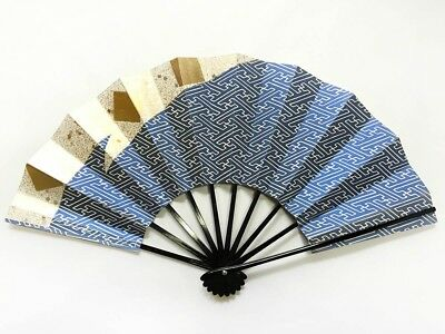 Vintage Japanese Geisha Odori 'Maiogi' Folding Dance Fan from Kyoto: Design J45