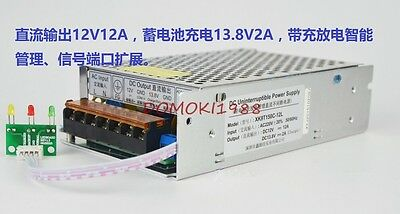 12V 12A Sw Power Supply W/Battery backup CCTV Security UPS 13.8V2A charge manage