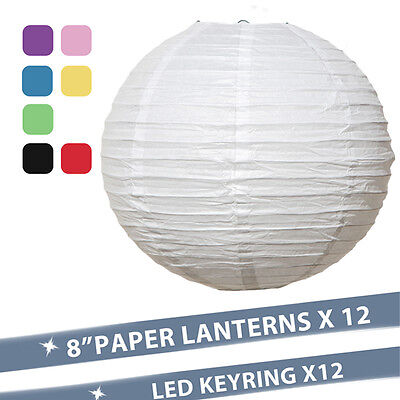 """BULK-12x8""""/20cm Colourful Paper Lanterns Home Party Chinese Wedding Decoration"""