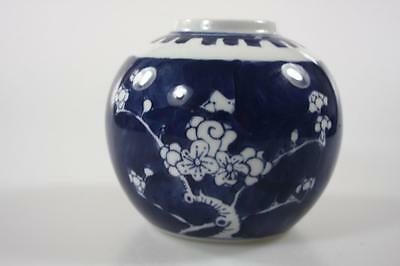 Vintage Chinese Blue And White Ginger Jar With Plum Blossoms